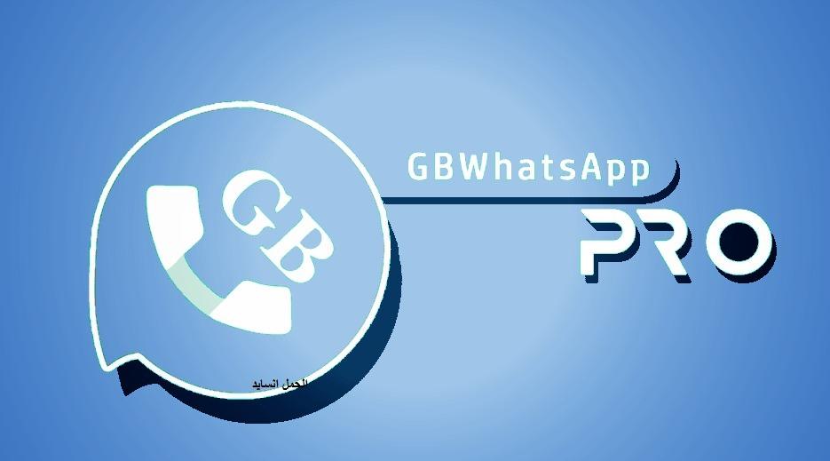 تحميل GBwhatsapp apk