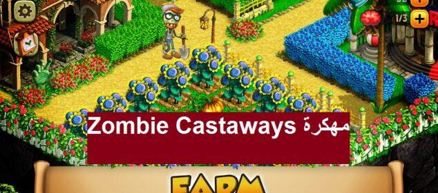 Zombie Castaways مهكرة